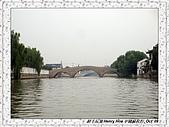 1.中國蘇州_江楓橋遊船:DSC01899蘇州_江楓橋遊船.jpg