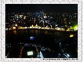 2.中國上海_夜遊黃浦江:DSC01733上海-夜遊黃浦江.jpg
