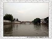 1.中國蘇州_江楓橋遊船:DSC01900蘇州_江楓橋遊船.jpg