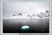 南極行_天堂港PARADISE HARBOR:_MG_8792天堂港PARADISE HARBOR_南極行途經之地.JPG