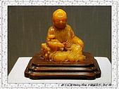 4.中國蘇州_蘇州博物館:DSC02109蘇州_蘇州博物館.jpg