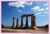 2-希臘-柯林斯遺跡Ancient Korinthos:希臘-柯林斯遺跡Ancient Korinthos IMG_3867.jpg