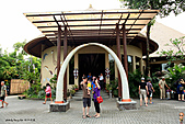 15-5-峇里島-Safari Marine Park野生動物園:IMG_1176峇里島-Safari Marine Park野生動物園.jpg