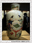 4.中國蘇州_蘇州博物館:DSC02074蘇州_蘇州博物館.jpg