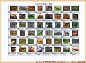 14.東非獵奇行-玻茲瓦納-丘北國家公園:_A東非常見動物一覽表-1.jpg