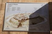19-6敘利亞Syria-阿雷波ALEPPO_阿雷波古城堡(The Citadel):IMG_5847敘利亞Syria-阿雷波ALEPPO_阿雷波古城堡(The Citadel).jpg
