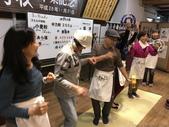 日本四國人文藝術+楓紅深度之旅-手打烏龍麵體驗53-31:IMG_6311.JPG
