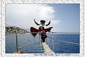 Turkey Ancient Culture Trip:_MG_4369 cruise over Mediterra