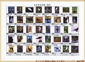 14.東非獵奇行-玻茲瓦納-丘北國家公園:_A東非常見鳥類一覽表-3.jpg
