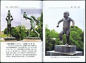 挪威-奧斯陸-維吉蘭人生雕刻公園-維京博物館景緻(19):A3維吉蘭人生雕刻公園文字介紹_3.jpg