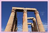 36-希臘-雅典Athen-宙斯神殿Zeus Temple:希臘-雅典Athen-宙斯神殿Zeus Temple IMG_0674.jpg
