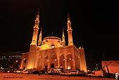 9-6黎巴嫩Lebanon-貝盧特BEIRUIT-大清真寺:IMG_4855黎巴嫩Lebanon-貝盧特BEIRUIT-大清真寺.jpg