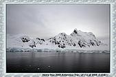 南極行_天堂港PARADISE HARBOR:_MG_8793天堂港PARADISE HARBOR_南極行途經之地.jpg
