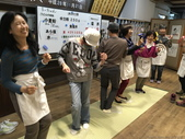 日本四國人文藝術+楓紅深度之旅-手打烏龍麵體驗53-31:IMG_6312.JPG