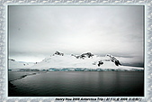 南極行_天堂港PARADISE HARBOR:_MG_8795天堂港PARADISE HARBOR_南極行途經之地.JPG