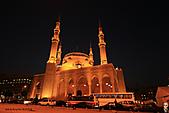 9-6黎巴嫩Lebanon-貝盧特BEIRUIT-大清真寺:IMG_4824黎巴嫩Lebanon-貝盧特BEIRUIT-大清真寺.jpg