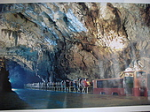 斯洛凡尼亞_波斯多瓦那POSTOJNA_鐘乳石洞:DSC04837斯洛維尼亞_鐘乳石洞入口景緻.JPG