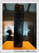 4.中國蘇州_蘇州博物館:DSC02000蘇州_蘇州博物館.JPG