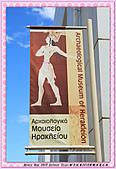 14-希臘-克里特島Crete-伊拉克里翁-考古博物館及街景:希臘-克里特島Crete伊拉克里翁Iraklion-考古博物館IMG_6043.jpg