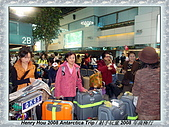 南極行_各地轉機出入境景緻:DSC02875桃園國際機場.JPG