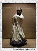 4.中國蘇州_蘇州博物館:DSC02077蘇州_蘇州博物館.jpg