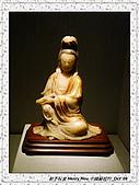 4.中國蘇州_蘇州博物館:DSC02113蘇州_蘇州博物館.jpg