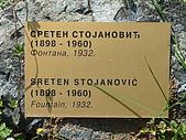 塞爾維亞SERBIA_貝爾格勒BELGRADE采風:DSC01349塞爾維亞_貝爾格勒BELGRADE_提托紀念碑公園.JPG