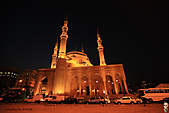 9-6黎巴嫩Lebanon-貝盧特BEIRUIT-大清真寺:IMG_4826黎巴嫩Lebanon-貝盧特BEIRUIT-大清真寺.jpg