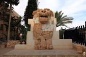 19-8敘利亞Syria-帕米拉PALMYRA_帕米拉博物館(PALMYRA MUSEUM):IMG_6221敘利亞Syria-帕米拉PALMYRA_帕米拉博物館(PALMYRA MUSEUM).jpg