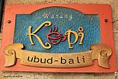 15-7峇里島-烏布(Ubud)市集:IMG_1442峇里島-往烏布(Ubud)市集.jpg