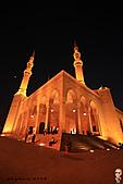 9-6黎巴嫩Lebanon-貝盧特BEIRUIT-大清真寺:IMG_4828黎巴嫩Lebanon-貝盧特BEIRUIT-大清真寺.jpg