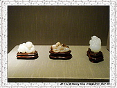 4.中國蘇州_蘇州博物館:DSC02115蘇州_蘇州博物館.jpg