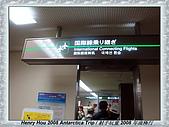 南極行_各地轉機出入境景緻:DSC02878日本轉機往美國.JPG