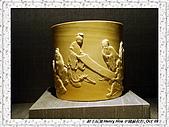 4.中國蘇州_蘇州博物館:DSC02078蘇州_蘇州博物館.jpg