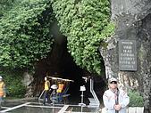 斯洛凡尼亞_波斯多瓦那POSTOJNA_鐘乳石洞:DSC04838斯洛維尼亞_鐘乳石洞入口景緻.JPG