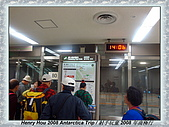 南極行_各地轉機出入境景緻:DSC02879日本轉機往美國.JPG