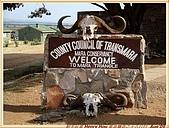 2.東非獵奇行-肯亞-馬賽馬拉動物保護區:DSC09014肯亞_馬賽馬拉動物保護區 MASAI MARA入口處.jpg