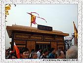4.中國無錫_遊太湖三國城:DSC01887無錫_遊太湖三國城.jpg
