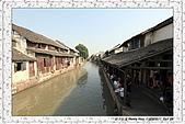 7.中國蘇州_烏鎮古運河遊船:IMG_1642蘇州_烏鎮古運河遊船.JPG