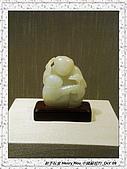 4.中國蘇州_蘇州博物館:DSC02117蘇州_蘇州博物館.jpg