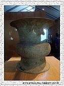 4.中國蘇州_蘇州博物館:DSC02003蘇州_蘇州博物館.jpg