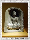 4.中國蘇州_蘇州博物館:DSC02052蘇州_蘇州博物館.jpg