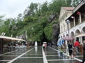 斯洛凡尼亞_波斯多瓦那POSTOJNA_鐘乳石洞:DSC04841斯洛維尼亞_鐘乳石洞入口景緻.JPG