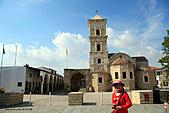 19-6塞普路斯 CYPRUS-拉那卡LARNACA-被耶穌顯靈救活在此傳教30年:IMG_3075塞普路斯 CYPRUS-拉那卡LARNACA-被耶穌顯靈救活在此傳教30年.jpg