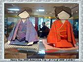 南極行_各地轉機出入境景緻:DSC02882日本轉機-日本折紙博物館.JPG