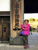 日本四國人文藝術+楓紅深度之旅-姬路城-世界文化遺產-日本國寶53-47:IMG_8023.JPG