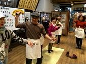 日本四國人文藝術+楓紅深度之旅-手打烏龍麵體驗53-31:IMG_6310.JPG