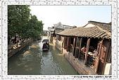 7.中國蘇州_烏鎮古運河遊船:IMG_1644蘇州_烏鎮古運河遊船.JPG