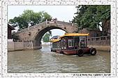 1.中國蘇州_江楓橋遊船:IMG_1227蘇州_江楓橋遊船.JPG