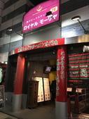 日本四國人文藝術+楓紅深度之旅-神戶牛晚餐53-48:IMG_8113.JPG